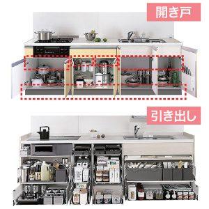 1359_18_kitchencabinet_1